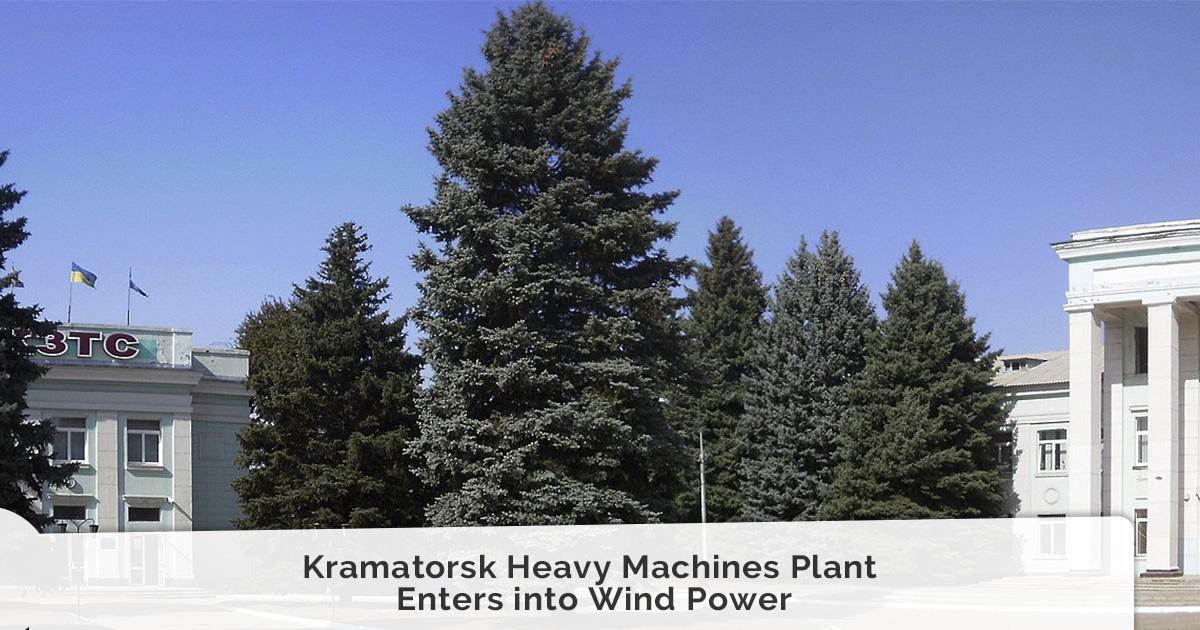 Kramatorsk Heavy Machines Plant Enters into Wind Power