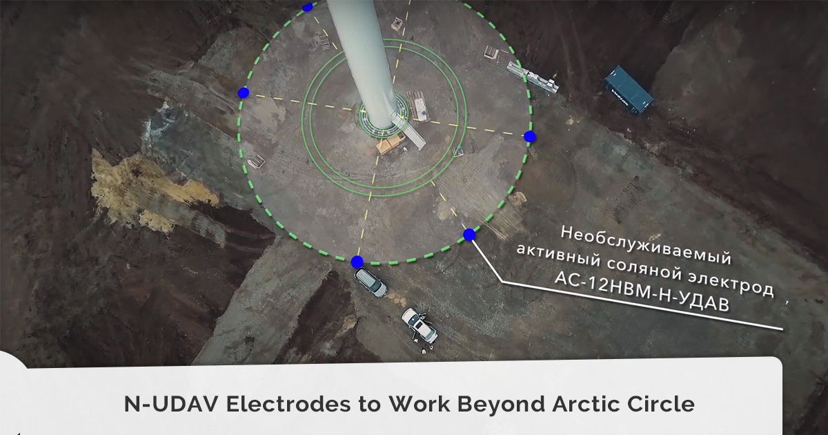 N-UDAV Electrodes to Work Beyond Arctic Circle