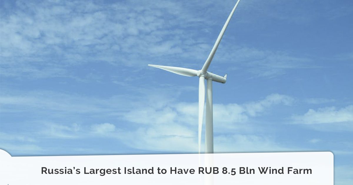 Russia's Largest Island to Have RUB 8.5 Bln Wind Farm