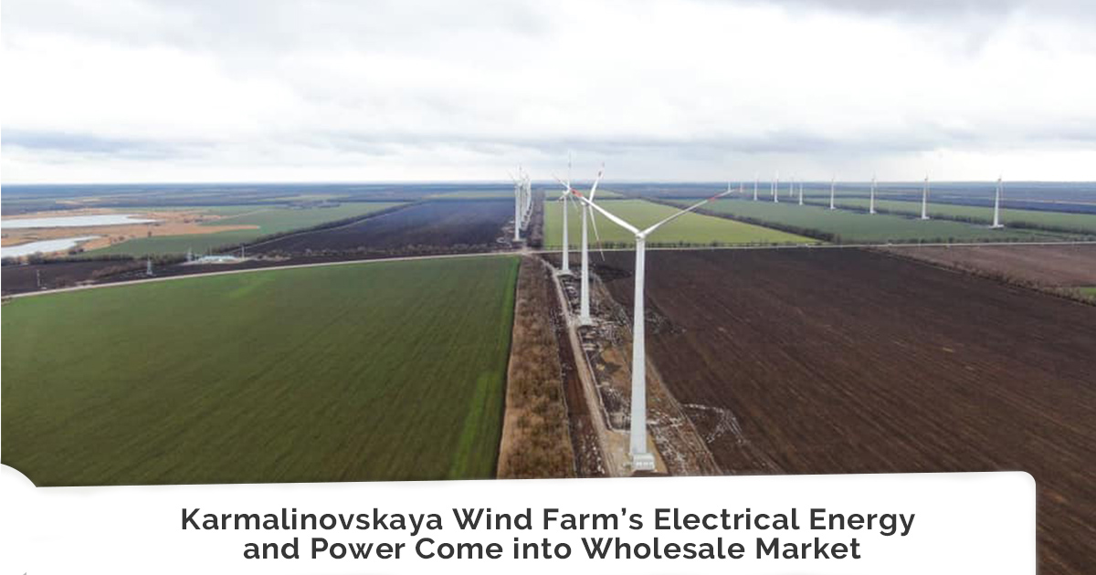 Karmalinovskaya Wind Farm's Electrical Energy and Power Come into Wholesale Market