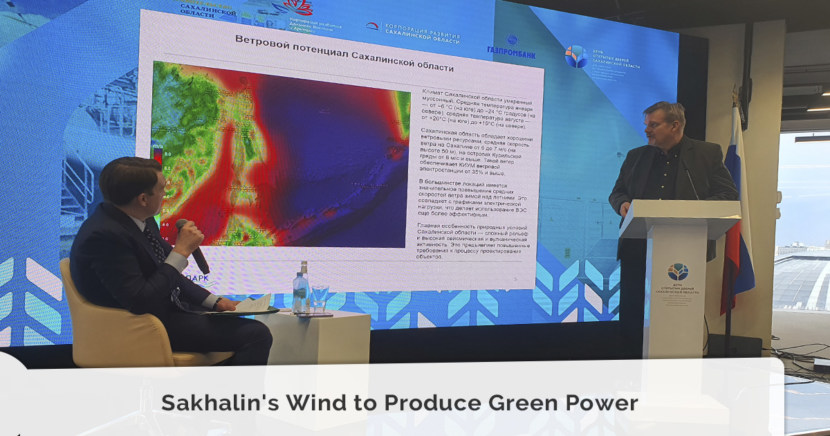 Sakhalin's Wind to Produce Green Power