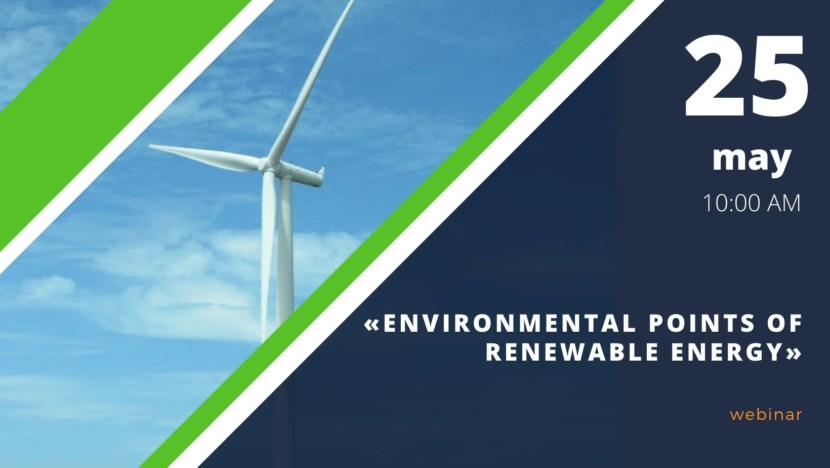Wind Farm from A to Z: Commissioning, Dismantling and Environmental Points