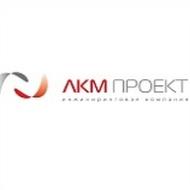 ООО «ИК ЛКМ-проект»