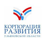 АО «Корпорация развития Ульяновской области»