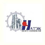 ЗАО НПО «НАТЭК-Нефтехиммаш»
