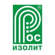 """ООО """"РОСИЗОЛИТ"""""""