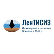 "ЗАО ""ЛенТИСИЗ"""
