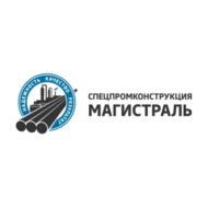 ООО «СПК-Магистраль»