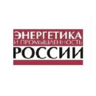 Энергетика и Промышленность России