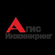 ООО «АГИС-Инжиниринг»